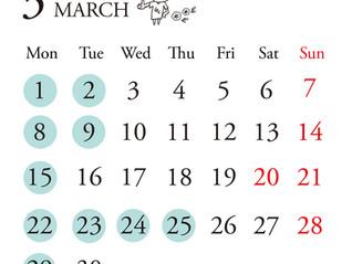 *3月定休日のお知らせ*