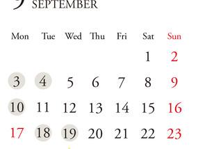 9月の定休日のお知らせ