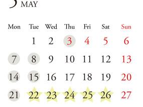 5月の定休日のお知らせ