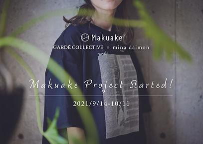 A4_Makuake_02.jpg