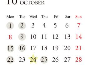 10月定休日・臨時休業のお知らせ