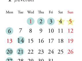 *年末年始と1月定休日のお知らせ*