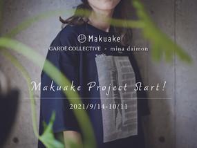 GARDÉ COLLECTIVE x mina daimon    Makuake Project