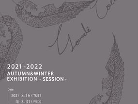 2021-2022 AUTUMN&WINTER EXHIBITION