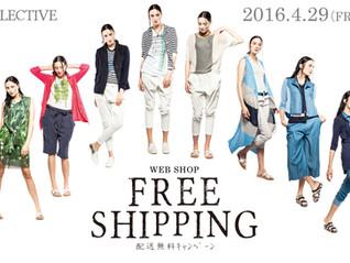 FREE SHIPPING                  送料無料キャンペーン・GW期間のご配送について