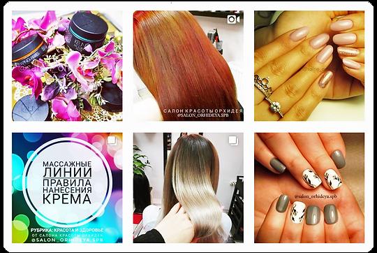 Instagram салона красоты Орхидея в Озерках