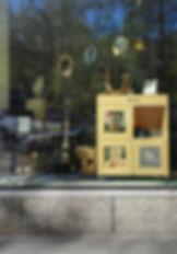 PaLevykauppa Tenho Vaasa tenhonkauppa. LP levyt vinyylilevy, hanna hats, tweed lakit, musiikki t-paidat, korut, puukorvakoru, kitarakorvakoru, kitarankielikorvakoru, levykaappi, levyhylly, vintage, design shop vaasa