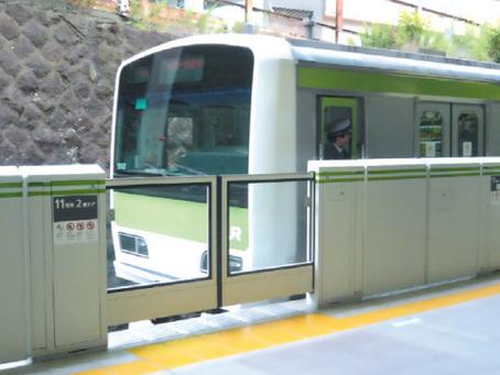 JR東日本は、テラデータのDWHでホームドアをはじめとする設備メンテナンスの最適化に着手