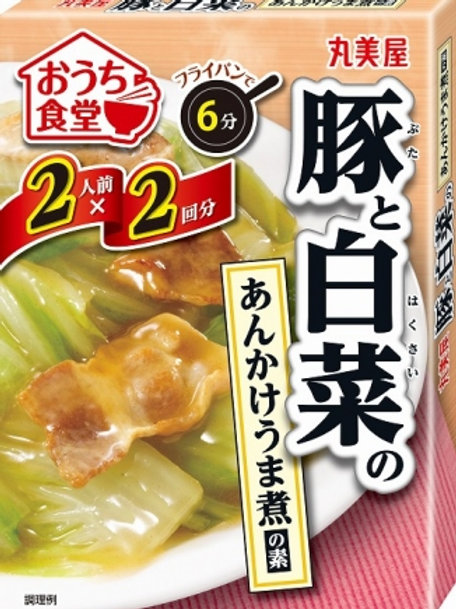 F14281 丸美屋日式家常菜白菜炒豚肉素 2 人前 2 回分 140g