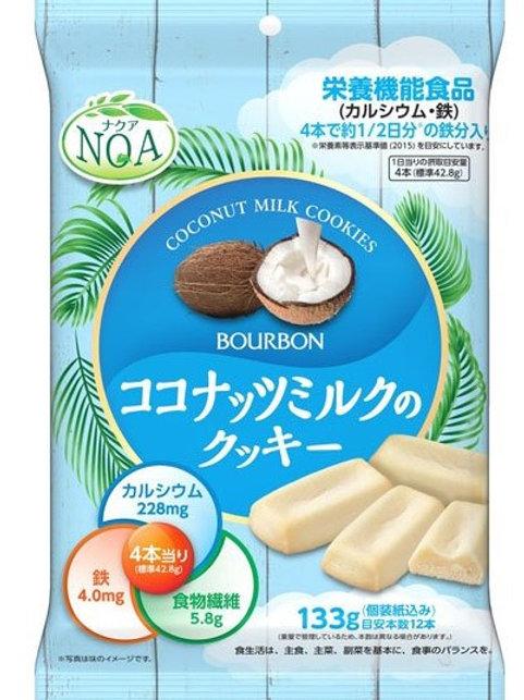 F14315 百邦營養F14315 百邦營養椰子牛奶曲奇 133g 椰子牛奶曲奇 133g