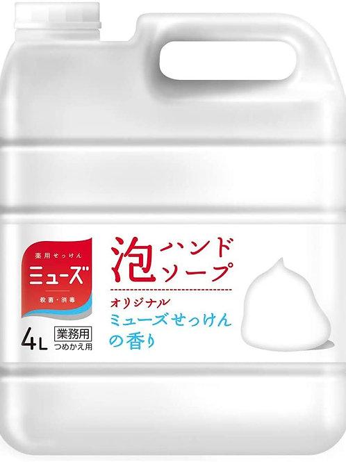 PC0064 日本 LBJ 泡泡除菌梘液補充裝 (業務用) 4L  (日本直送,平行入口)