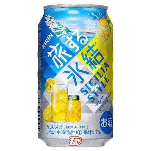 F13978 Kirin 麒麟旅遊冰結西西里風檸檬味超 Hi (酒精度 4%) 350ml