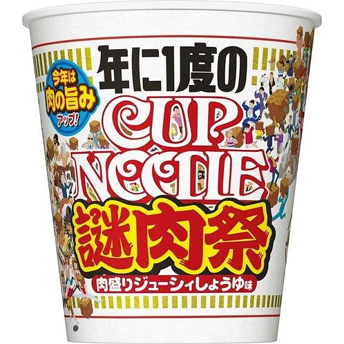 F14385 日清年度謎肉祭多肉杯麵 (大杯裝) 104g
