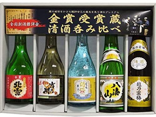 F14663 新潟人氣金賞 5 款清酒禮盒 300ml x 5 支