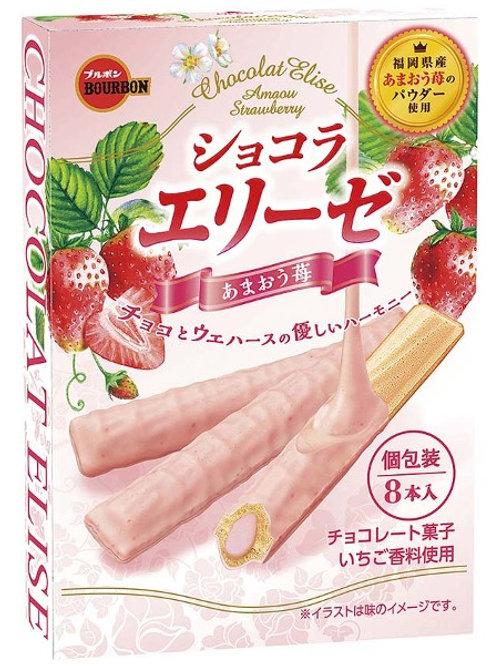 F14575 百邦草莓朱古力卷 8's