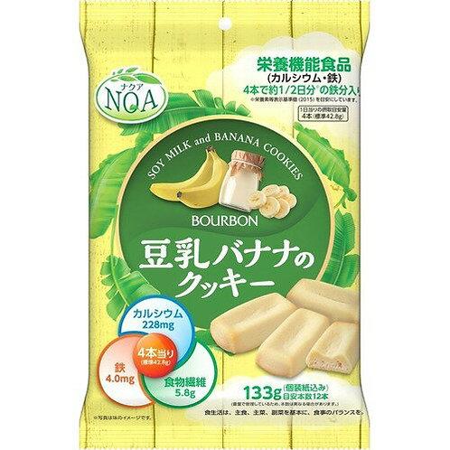 F14316 百邦營養豆乳香蕉曲奇 133g