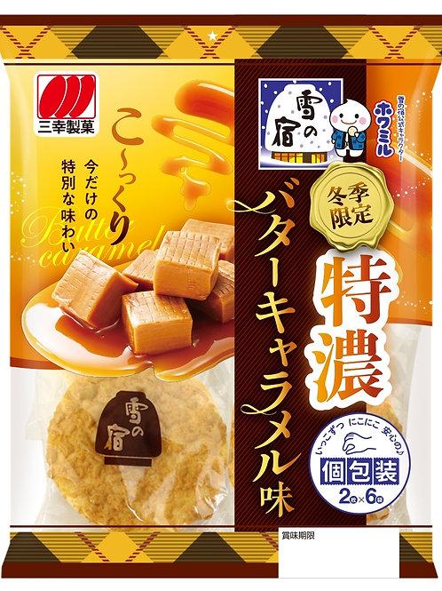 F14642 三幸牛油焦糖味雪餅 12's