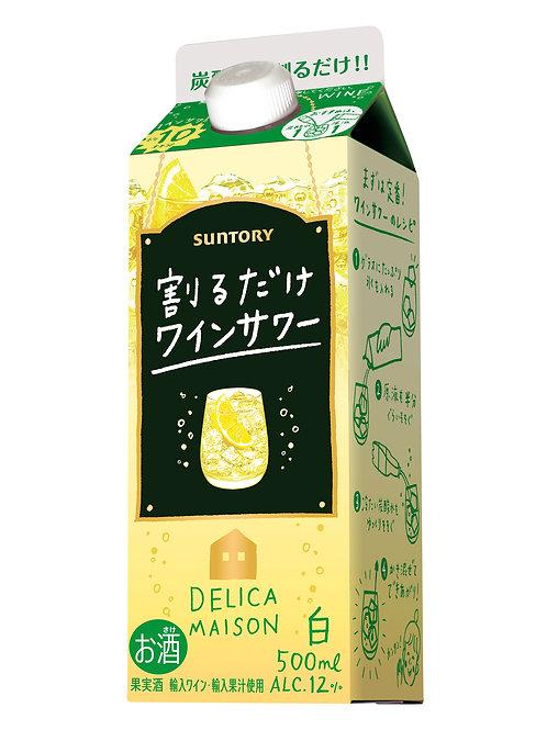 F14891  Suntory 白葡萄汽酒紙盒裝 (酒精度 12%) 500ml