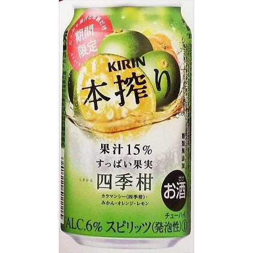 F14878  麒麟本榨四季柑超 Hi (酒精度 6%) 350ml