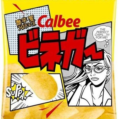 F14301 卡樂B 酢味薯片 55g