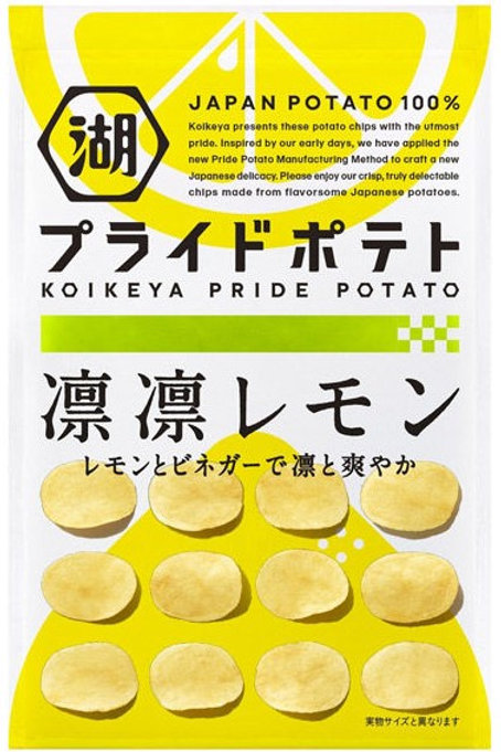 F14764  湖池屋 PRIDE 檸檬味薯片 58g