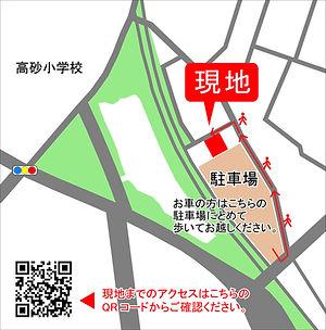吉川邸地図.jpg