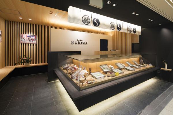 和菓子店舗,ショーケース,和風,シンプル,モダン,デザイン,ミニマル,建築家,設計事務所