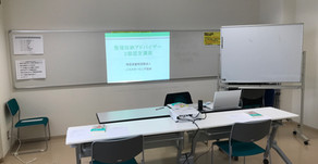 12月20・27日 整理収納アドバイザー2級認定講座
