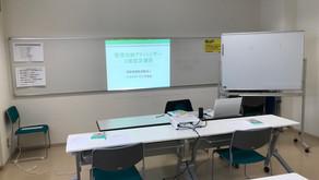 10月23・30日 整理収納アドバイザー2級認定講座