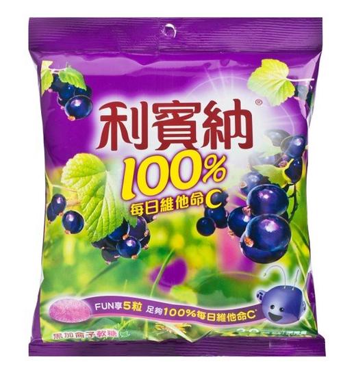 利賓納黑加侖子軟糖 原味 30粒裝