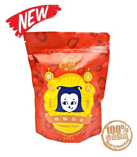 PowCook 檸檬紅茶爆谷 80G