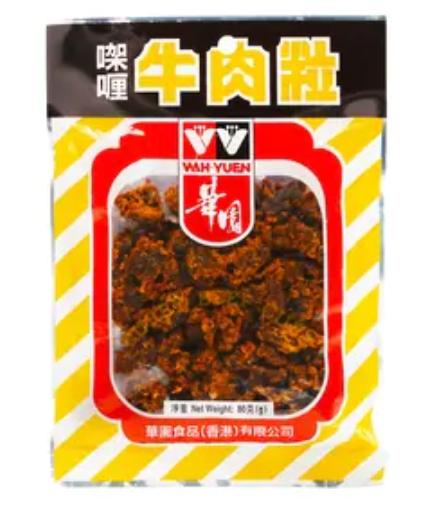 華園 咖喱牛肉粒 80G