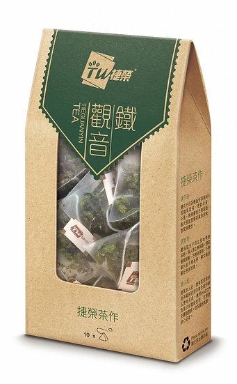 捷榮 鐵觀音原葉茶包 10包裝