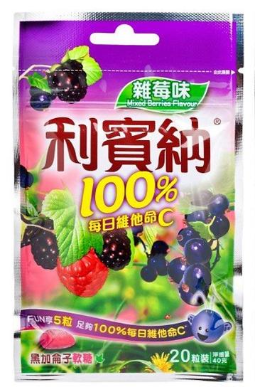 利賓納黑加侖子軟糖 雜莓味 20粒裝