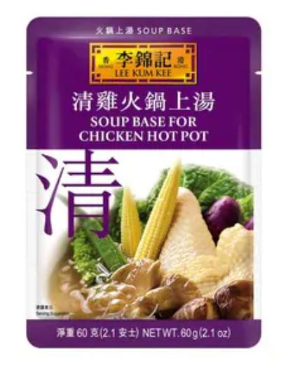 李錦記 清雞火鍋上湯 60G