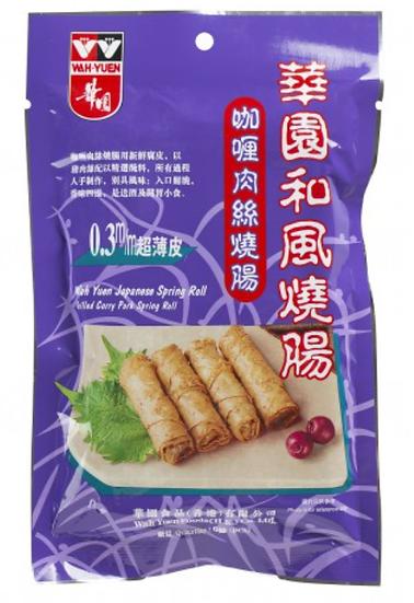 華園 咖喱肉絲燒腸 6條裝