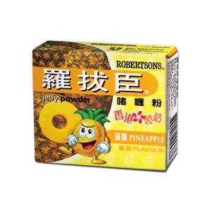 羅拔臣 啫喱粉菠蘿味