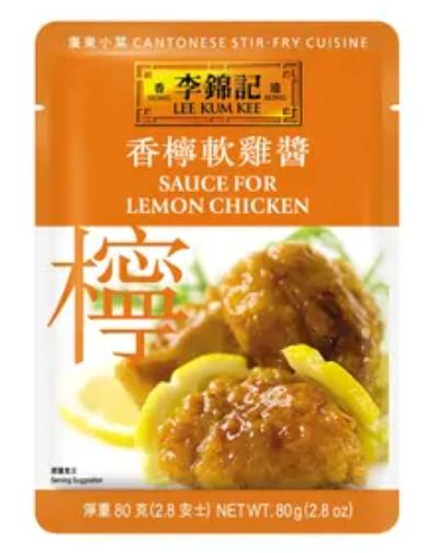 李錦記 香檸軟雞醬 80G