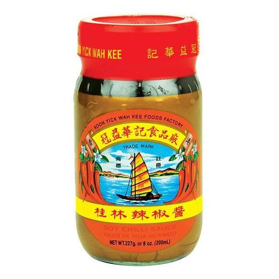 冠益華記 桂林辣椒醬 227G