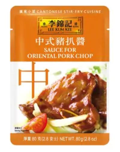 李錦記 中式豬扒醬 80G
