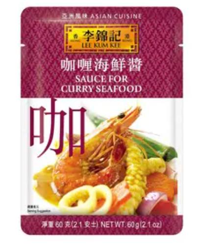 李錦記 咖喱海鮮醬 50G