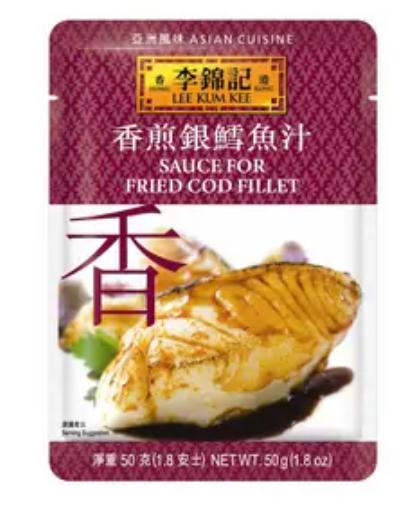 李錦記 香煎銀鱈魚汁 50G