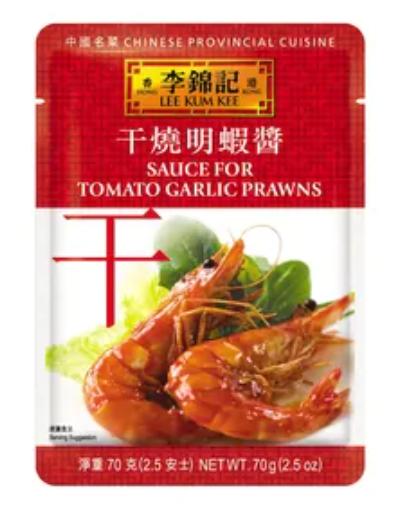 李錦記 干燒明蝦醬 70G
