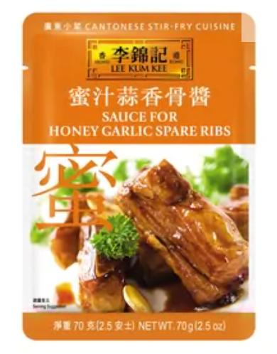 李錦記 蜜汁蒜香骨醬 70G