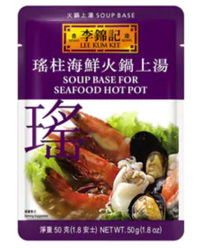 李錦記 瑤柱海鮮火鍋上湯 50G