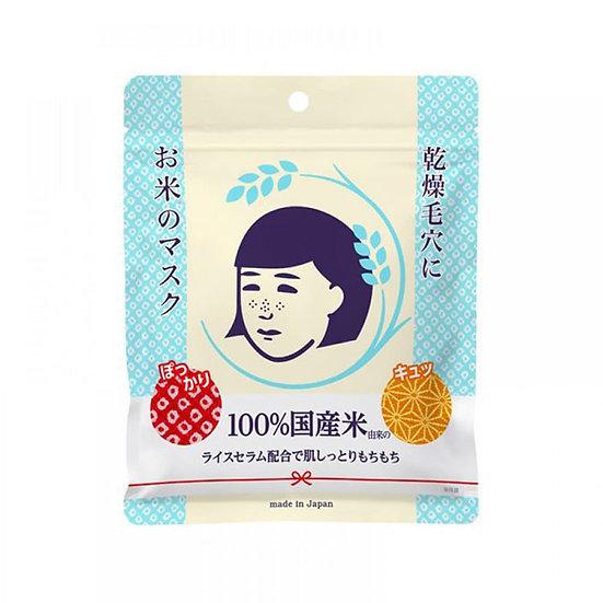 石澤研究所 毛穴撫子大米精華保濕面膜 10片