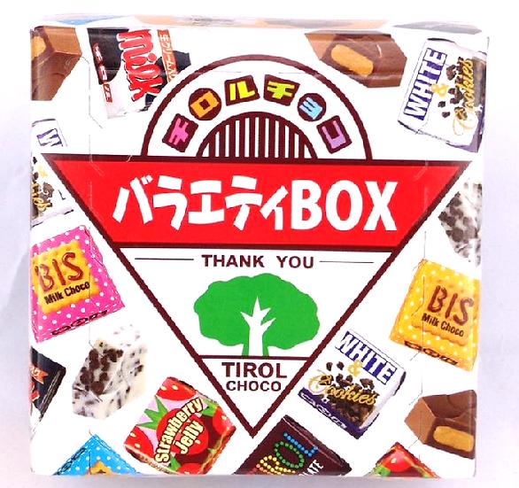 松尾 雜錦朱古力精選盒 27粒裝