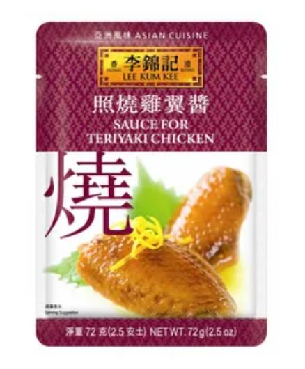 李錦記 照燒雞翼醬 72G