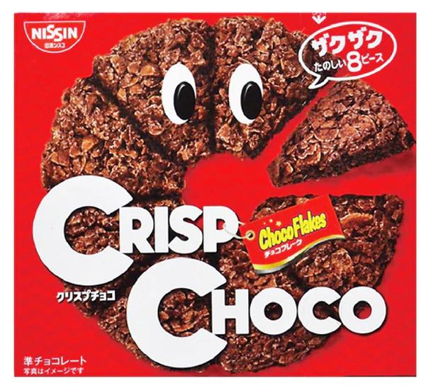 日清 Crisp Choco朱古力麥脆批 64G