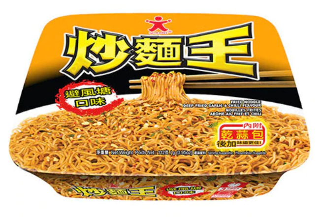 公仔 避風塘口味炒麵王